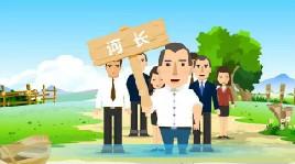 """中国地方政府环境治理的政策效应——基于""""河长制""""演进的研究(附全文PDF版下载)"""