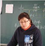 近代中国教师检定机构专业性发展路径分析(附论文PDF版下载)