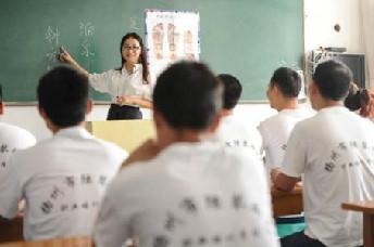 """学生课程理解:""""应为""""、""""难为""""及""""可为""""(附论文PDF版下载)"""
