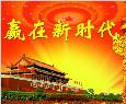 """当代中国社会变革的现代化""""型版""""论文(附论文PDF版下载)"""