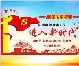 习近平新时代中国特色社会主义思想方法论探析论文(附论文PDF版下载)
