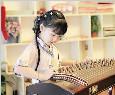 当代古筝音乐教育传承与发展现状研究论文(附论文PDF版下载)