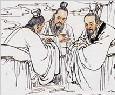 儒家性情论及现实教育意义探究论文(附论文PDF版下载)